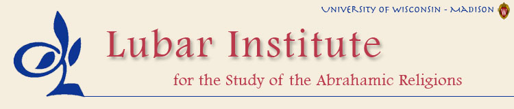 Lubar Institute for the Study of the Abrahamic Religions