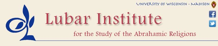 Lubar Institute for the Study of Abrahamic Religions