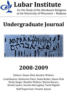 Undergraduate Journal cover 2009