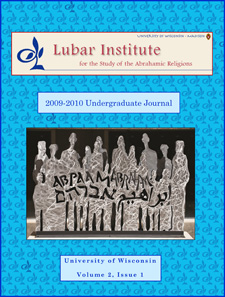 Undergraduate Journal cover 2010