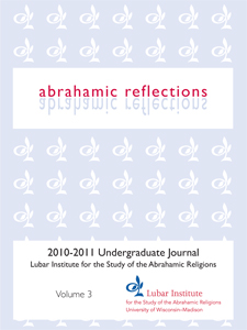 Undergraduate Journal cover 2011