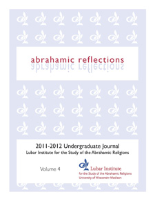 Undergraduate Journal cover 2012