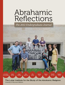 Undergraduate Journal cover 2013