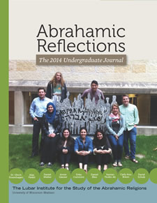 Undergraduate Journal cover 2014